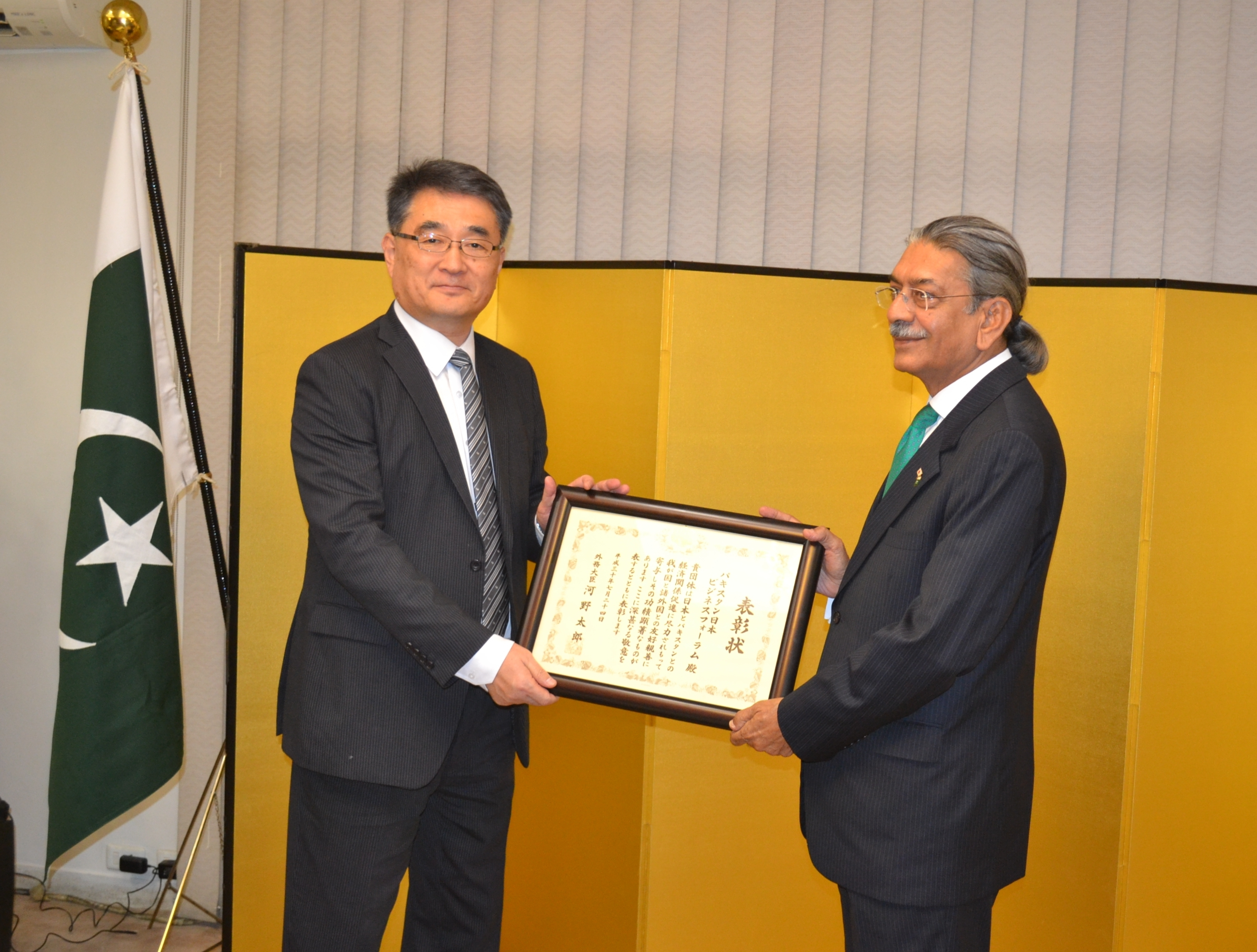 On September 4, 2018, The Commendation Award Ceremony was held this evening by Consul General of Japan in Karachi, H.E. Mr. Toshikazu Isomura. PJBF received the Commendations in recognition of its significant contributions to the promotion of economic relations between Japan and Pakistan<br />