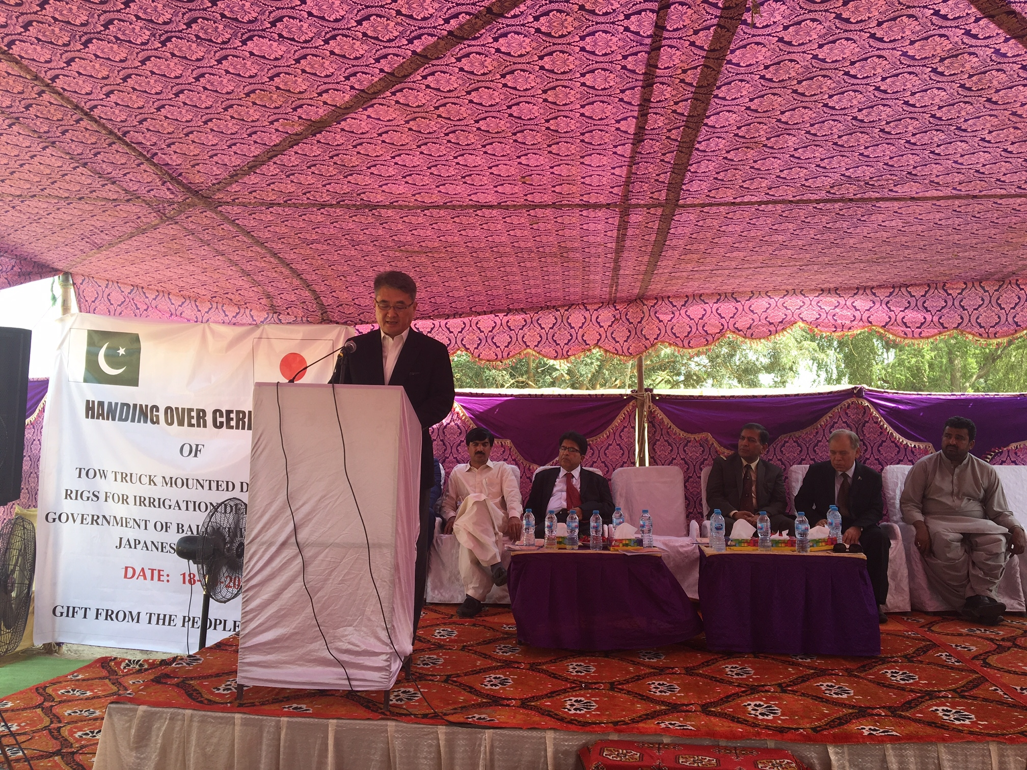 On October 18, 2018, Consul General of Japan in Karachi, Mr. Toshikazu Isomura addressed the gathering at &ldquo;The Government of Japan Handing-over the Water Well Drilling Rigs to Balochistan Irrigation Department&#39;&#39;<br />