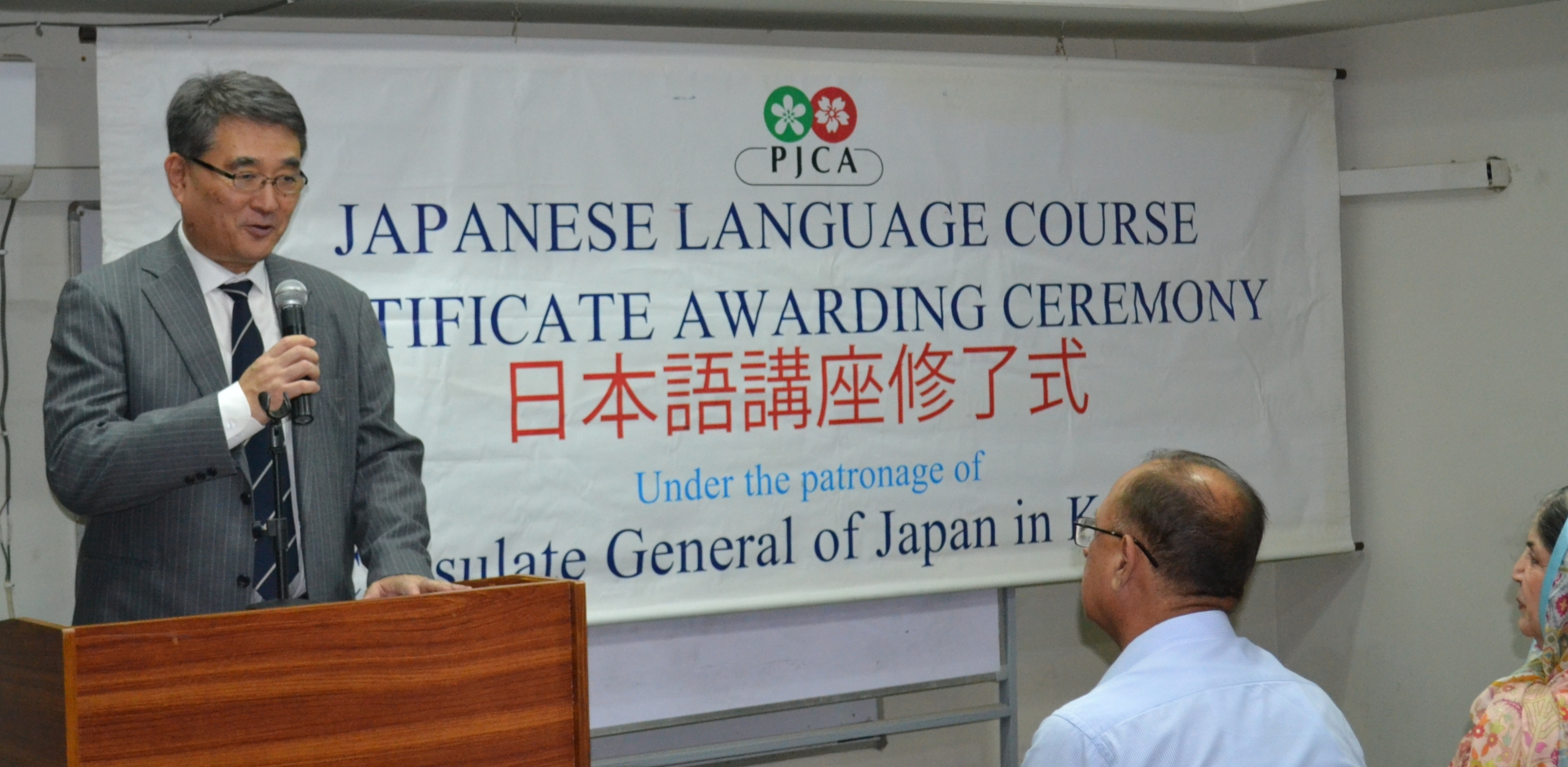 On September 26, at the &ldquo;Certificate Awarding Ceremony for Japanese Language Course students&rdquo;; Mr. Toshikazu Isomura, Consul-General of Japan in Karachi, in his speech emphasized that it is very encouraging to see Pakistani people, especially the youths, having keen interest in studying Japanese Language<br />