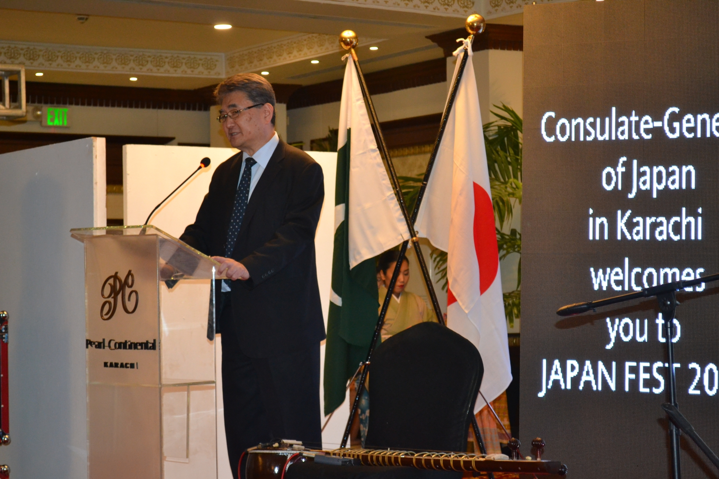 On October 10, 2018, at the opening of &ldquo;Japan Fest 2018&rdquo;, Consul-General of Japan, Mr. Toshikazu Isomura, showed appreciation towards cultural interaction between Japan and Pakistan and wished that the guests enjoyed various aspects of Japanese culture and traditions<br />